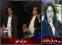 Apna Apna Gareban (Raza Haroon Joins Mustafa Kamal) – 14th March 2016