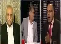 Apna Apna Gareban (Reference Against PM In Supreme Court) – 29th August 2016