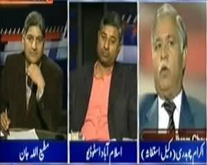 Apna Apna Gareban (Role of Media in Pervez Musharraf's Trial) – 25th January 2014