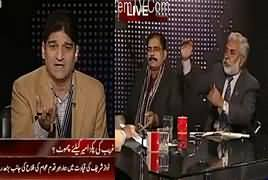 Apna Apna Gareban (Social Media Activists Ghayb) – 6th January 2017