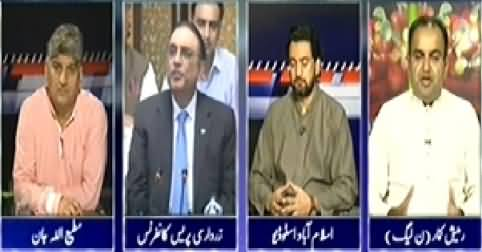 Apna Apna Gareban (Special Transmission on Marches) 7PM To 8PM - 23rd August 2014