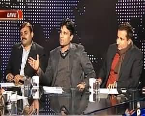 Apna Apna Gareban (Tahir ul Qadri Kahani Ghayb Ho Gaye) - 2nd February 2015