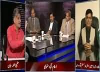 Apna Apna Gareban (Taraqiati Kamo Ke Badle Vote) – 22nd September 2015