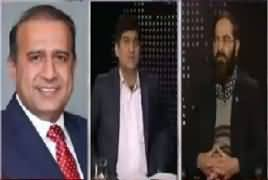 Apna Apna Gareban (Trump Ki Sakht Policies) – 30th January 2017