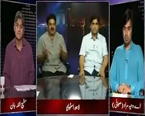 Apna Apna Gareban (What Are The Reasons of Police Encounters?) – 30th July 2015
