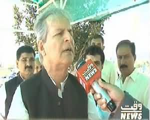 Apna Apna Gareban (What is the Opinion of Current Politicians About Bhutto?) - 6th April 2014