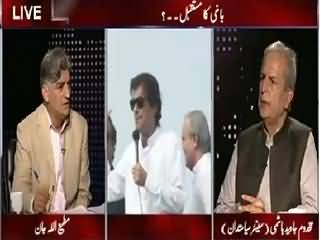 Apna Apna Gareban (What Is the Story Behind Sit-Ins) – 11th August 2015