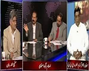 Apna Apna Gareban (What Options Left For Nawaz Sharif?) – 1st September 2015