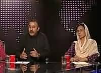 Apna Apna Gareban (What Punjab Govt Did For Model Town Incident) – 17th June 2016