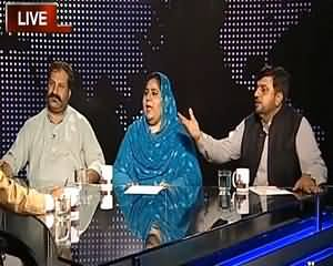 Apna Apna Gareban (Who Advised Magnetic Ink?) – 21st May 2015