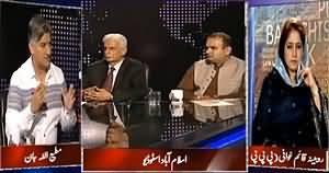 Apna Apna Gareban (Who is Responsible For Karachi Incident) – 13th May 2015