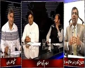 Apna Apna Gareban (Will Govt Give Relief in This Budget?) – 4th June 2015