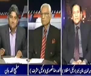 Apna Apna Gareban (Will Musharraf Be Arrested?) – 15th March 2014