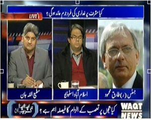 Apna Apna Gareban (Will Musharraf Be Indicted This Time?) – 23rd February 2014