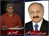 Apna Apna Gareban (Will Musharraf Go Now?) – 16th March 2016