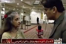 Apna Apna Gareban (Women Day Special) – 8th March 2017