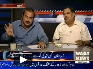 Apna Apna Gareban (Zamurd Khan Ki Kahani, Un Ki Zubani on Islamabad Incident) - 18th August 2013