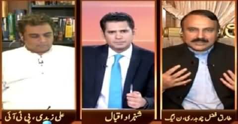 Apne Leader Ko Kaho Aqal Ko Haath Maare - Tariq Fazal Chaudhry Bashing Altaf Hussain