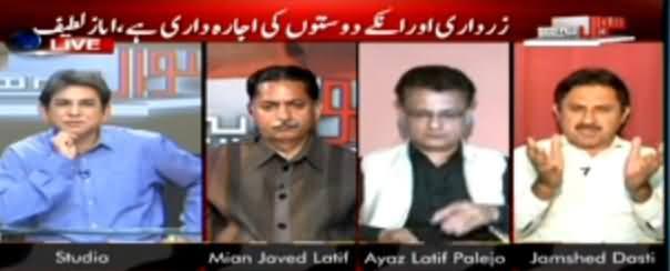 Apni Biwi Ko Talaaq Do, Ya Usey Kaho Resign Kare - Jamshaid Dasti Blasts Zulfiqar Mirza