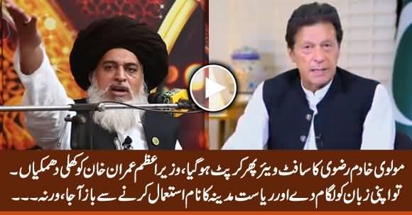Apni Zuban Ko Lagaam De - Molvi Khadim Rizvi Openly Threatening PM Imran Khan