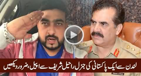 Appeal to General Raheel Sharif By An Overseas Pakistani From London, Must Watch