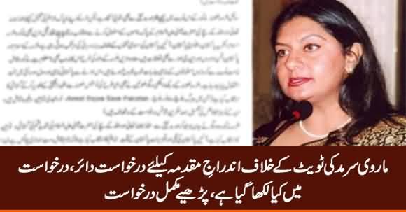 Application Filed Against Marvi Sirmed on Regarding Her Tweet