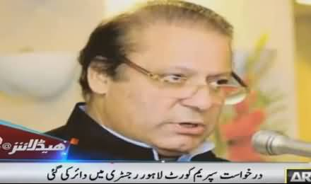 Application Submitted in SC to Summon Nawaz Sharif in Court for Panama Probe