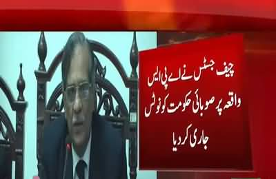 APS Incident, Chief Justice issued notice to to KP Govt
