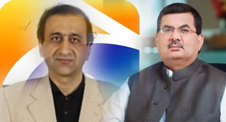 Aqeel Karim Dhedhi Appeal to Prime Minister Against Geo and Mir Shakeel ur Rehman