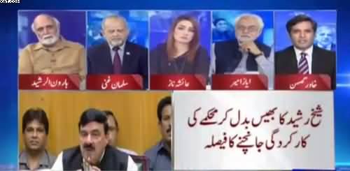 Aray Bhai! Kuch Khuda Ka Khauf Karain- Haroon ur Rasheed to Khawar Ghuman over His Analysis