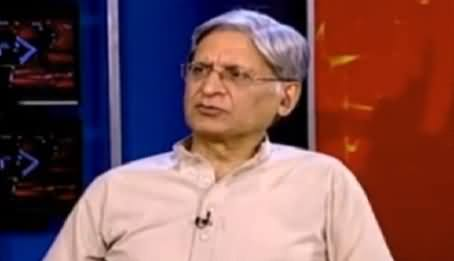 Are Army And PMLN Govt on Same Page? Listen Aitzaz Ahsan's Reply