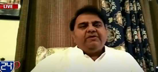 Are Doctors Accountable On Allowing Nawaz Sharif To Go Abroad? Fawad Ch Explains