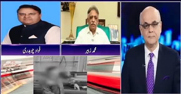 Are Islamabad And Pindi on The Same Page on Banning TLP? Fawad Ch Replies