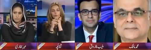 Are Media Channels Working on Political Parties Agenda? Listen Muhammad Malick Analysis