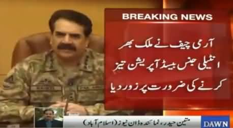 Are MQM Members Running Away From Pakistan Due To This Statement of Army Chief