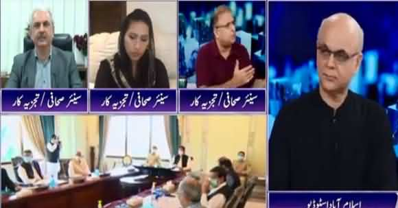 Are PTI's Coalition Partners Contemplating Parting Ways? Rauf Klasra Replies