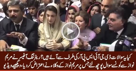 Are These Questions Came from DG ISPR - Maryam Nawaz's Lawyer Objects On Returning Officer's Question