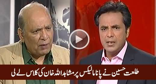 Are They Mad Who Are Resigning After Panama Leaks? Talat Hussain Grills Mushahidullah Khan