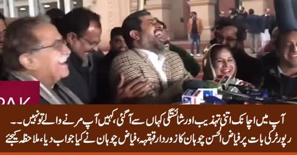 Are You Going to Die? Reporter's Question Made Fayaz ul Hassan Chohan Laugh