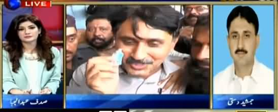 Are You Going To Join PTI Now? Watch Jamshed Dasti's Reply