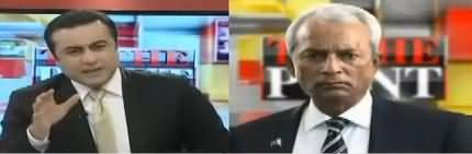 Are You Part of PMLN, PMLN Is Disassociating You - Listen Nehal Hashmi's Reply