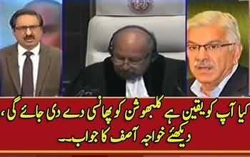 Are You Sure That Kalbhoshan Will Be Hanged? Watch Khawaja Asif's Reply
