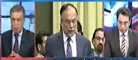 Arfi Nizami Criticizing Ahsan Iqbal on His Statement