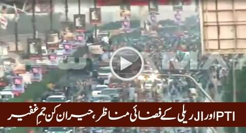 Ariel View Of PTI & Jamat-e-Islami Rally In Karachi, Amazing Crowd