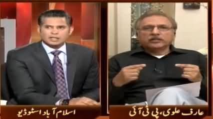 Arif Alvi Telling How Governor Sindh Ishrat-ul-Ebad Protect MQM Criminals
