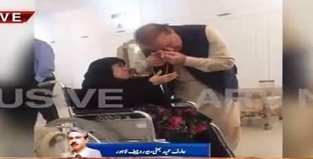 Arif Hameed Bhatti Analysis on Maryam Nawaz's Recent Tweet