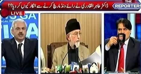 Arif Hameed Bhatti Reveals Why Tahir ul Qadri Refused to Participate in Raiwind March
