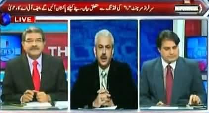 Arif Hameed Bhatti's Analysis on Sarfraz Marchant & MQM Issue