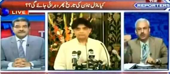 Arif Hameed Bhatti's Critical Analysis on Chaudhry Nisar's Press Conference
