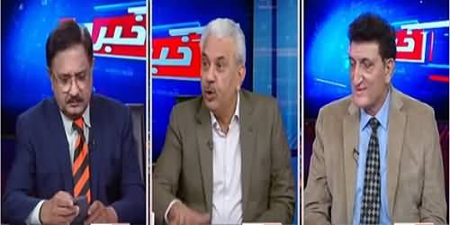Arif Hameed Bhatti's Hilarious Comments on Lost Dog of Commissioner Gujranwala